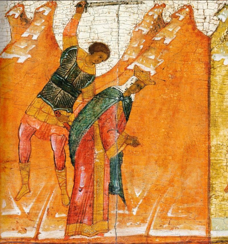 Усекновение главы царицы Августы