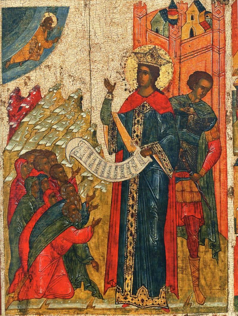 Великомученица Екатерина: средник иконы