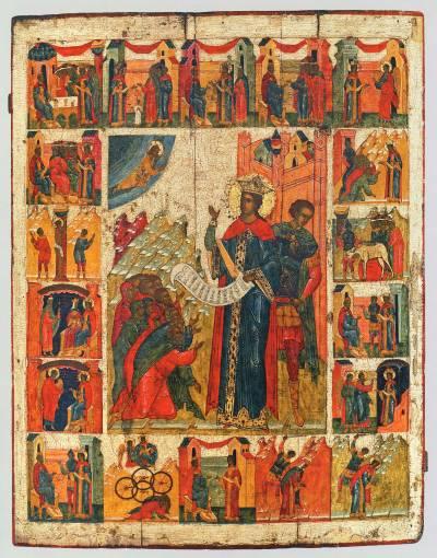 Моление великомученицы Екатерины о народе, с житием