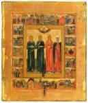 Святые мученицы Вера, Надежда, Любовь и мать их София, с житием