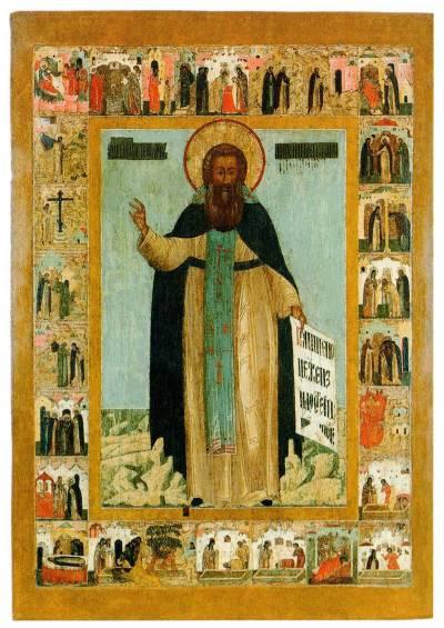 Преподобный Стефан Махрищский, с житием