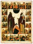 Святые Кирилл Белозерский и Кирилл Александрийский, с житием Кирилла Белозерского