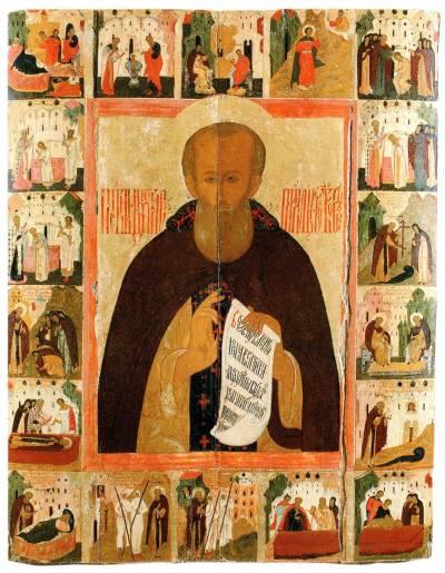Преподобный Димитрий Прилуцкий, с житием