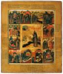 Преподобный Пафнутий Боровский, с житием