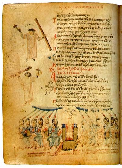 Сошествие Святого Духа - Хлудовская Псалтырь [греч.129-д], л. 62 об.