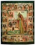 Преподобный Геннадий Костромской и Любимоградский, с житием