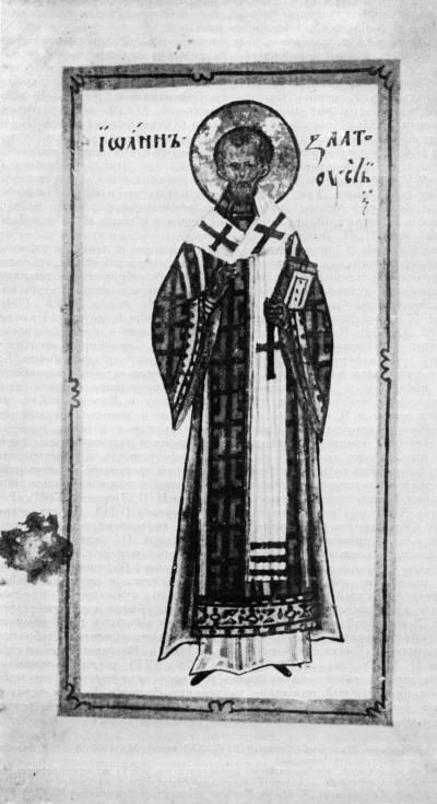 Святитель Иоанн Златоуст - Служебник [Соф. 1537],