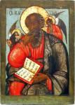 Апостол и евангелист Иоанн Богослов в молчании