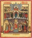 Покров Богоматери, со святыми на полях