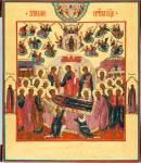 Успение Богоматери, со святыми на полях