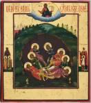 Семь спящих отроков Эфесских, со святыми на полях