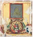 Семь спящих отроков Эфесских, с предстоящими Ангелом-Хранителем и мц. Наталией, со святыми на полях, с врезным Казанским образом Богоматери