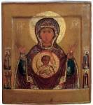 Богоматерь Знамение, с муромскими святыми
