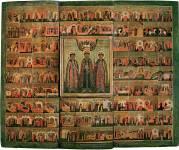 Святые благоверные князья Константин, Феодор и Михаил Муромские, с житием