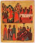 Сошествие во ад. Троица. Избранные святые. Рождество Христово