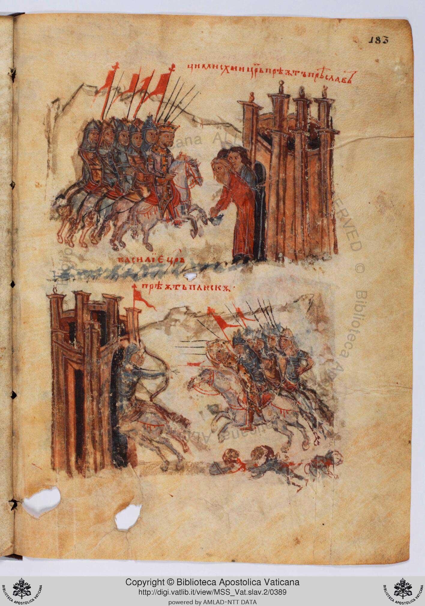 Взятие Преслава войсками Иоанна Цимисхия. Взятие Плиски войсками Василия II