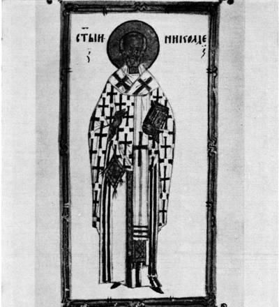 Святитель Николай Чудотворец - Служебник [Соф. 1537],