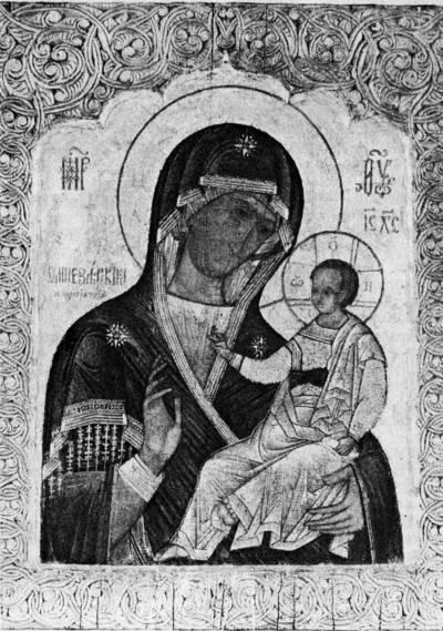 Седмиезерная икона Богоматери