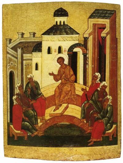 Беседа Христа с книжниками