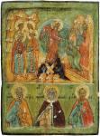 Воскресение — Сошествие во ад, с избранными святыми