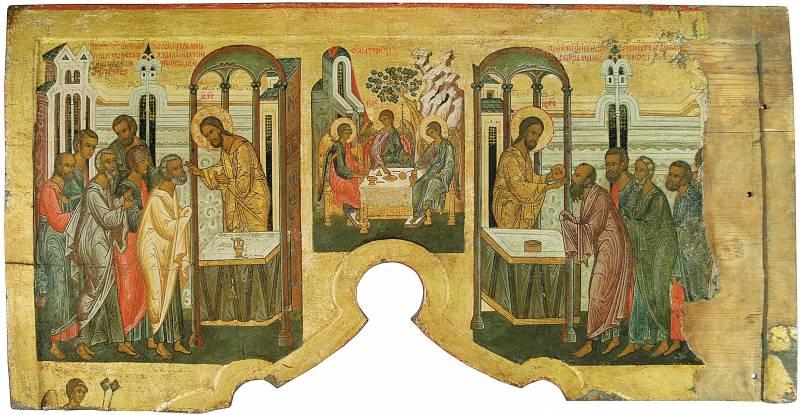 Святая Троица. Причащение апостолов