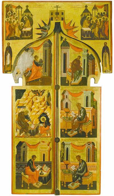 Царские врата, с сенью и столбиком
