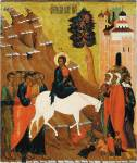 Вход во Иерусалим