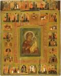 Богоматерь Одигитрия, с Акафистом
