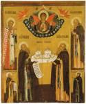 Преподобные Зосима и Савватий Соловецкие, с видом монастыря и избранными святыми