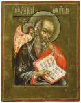Апостол Иоанн Богослов в молчании
