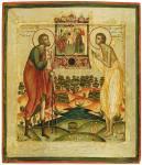 Блаженные Прокопий и Иоанн Устюжские