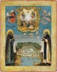Преподобные Зосима и Савватий Соловецкие, с видом монастыря