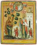 Явление Богоматери и святителя Николая Чудотворца пономарю Юрышу