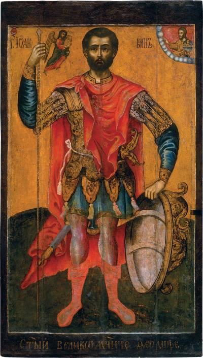 Святой Феодор Тирон / Иоанн Воин (?)