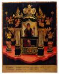 Святитель Афанасий Константинопольский