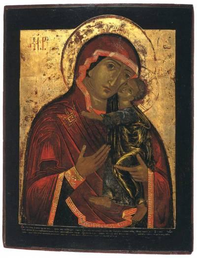 Толгская икона Богоматери