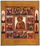 Феодоровская икона Богоматери, со сценами из истории образа