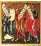 Пророки Наум, Софония и Аввакум
