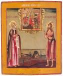 Пророк Илия и Алексий, человек Божий, предстоящие образу «Благовещение»