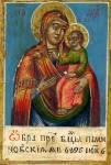 Пименовская икона Богоматери