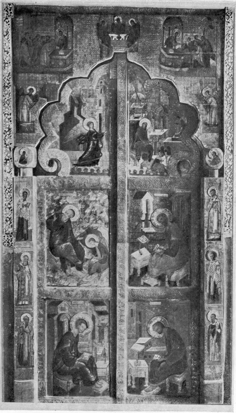 Царские врата придела Собора Пресвятой Богородицы