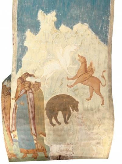 Страшный суд: Четыре зверя видения пророка Даниила