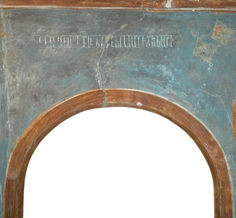 Надпись над окном: Се Агнец Божий, вземляй грехи мира