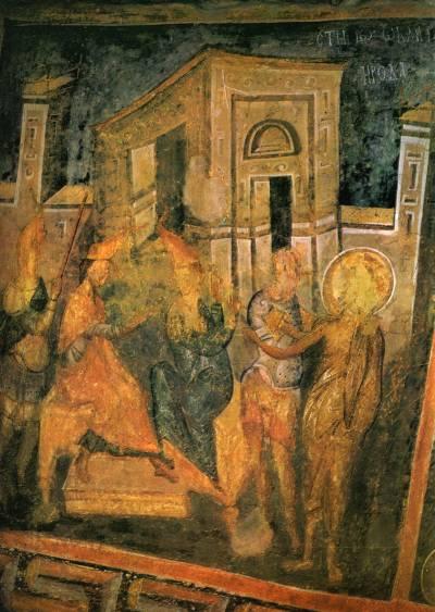 Иоанн Креститель у Ирода