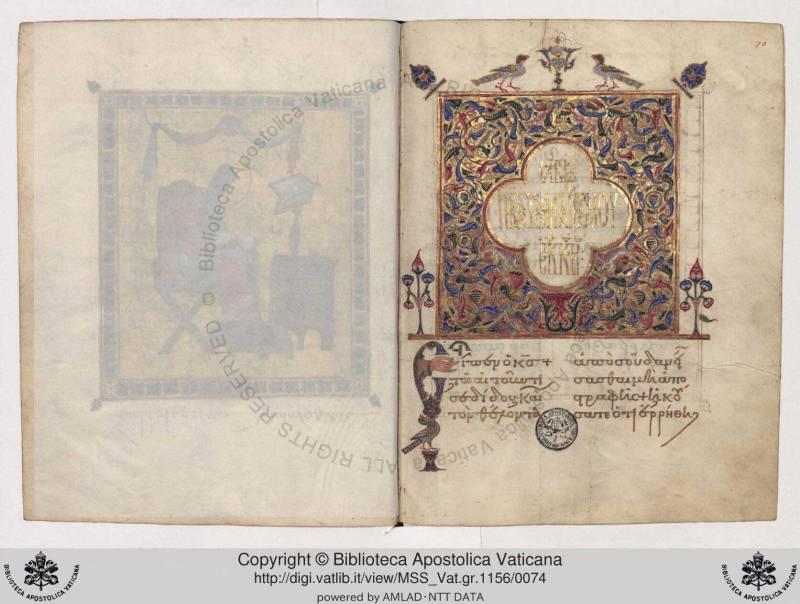 Заставка Евангелия от Матфея. Инициал - Евангелие с менологием [Vat. gr. 1156], л. 70