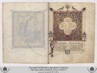 Заставка Евангелия от Матфея. Инициал