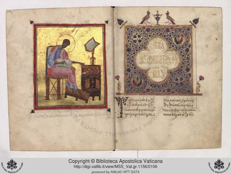 Евангелист Лука. Заставка. Инициал - Евангелие с менологием [Vat. gr. 1156], лл. 101 об. – 102