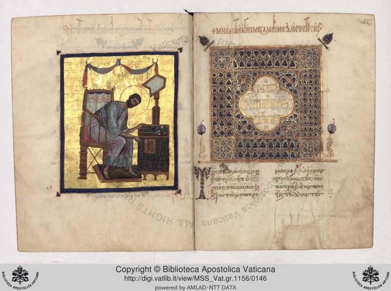 Евангелист Марк. Заставка. Инициал - Евангелие с менологием [Vat. gr. 1156], лл. 141 об. – 142
