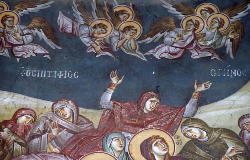Ангелы и праведные жены