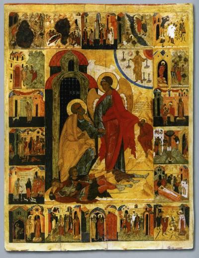 Изведение апостола Петра из темницы, с деяниями